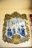 装饰市场、梅尔卡多dos Lavradores或工作者的市场的瓦片或azulejos 免版税库存照片