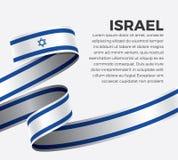 装饰的以色列旗子 向量背景 向量例证