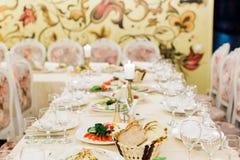 装饰的宴会桌设置 图库摄影