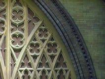 装饰的曲拱 库存图片