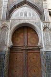 装饰的门在Fes, Marocco 免版税库存图片