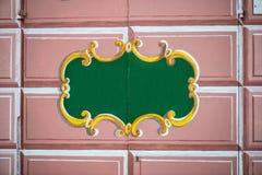 装饰的门 免版税库存图片