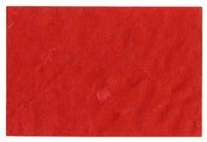 装饰纸张 向量例证