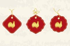装饰雄鸡 2017个新年的农历新年标志 标记R装置  好为贺卡、邀请或者横幅 图库摄影