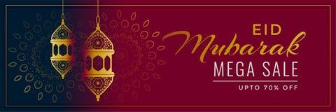装饰eid穆巴拉克销售横幅设计 向量例证
