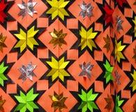 装饰origami 免版税库存照片