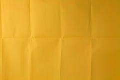 褐色卷曲的纸张 免版税库存照片