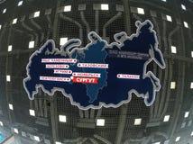 西伯利亚地图 库存图片