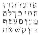 西伯来语字母表 在被隔绝的背景的传染媒介例证 免版税图库摄影