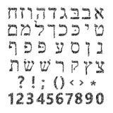 西伯来语字母表 破旧的字体希伯来语 难看的东西希伯来语 西伯来信件 在被隔绝的背景的传染媒介例证 免版税库存照片