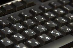 西伯来/英国键盘 库存图片