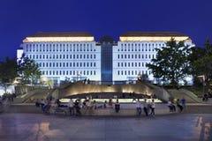 西单文化广场在晚上,北京,中国 免版税库存图片
