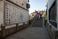 -----西塘胡同美德墙壁六个南部的镇  免版税图库摄影