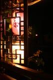 西塘茶酒吧 库存照片
