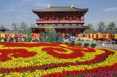 西安ShiYiQiTian假日的中国的吸引力 免版税库存图片