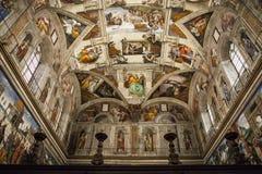 西斯廷教堂,梵蒂冈 免版税库存照片