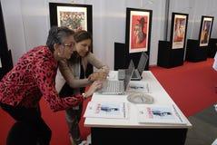 西班牙人旅行庆祝5年周年纪念 免版税库存图片