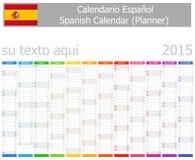 2015西班牙人计划者日历与垂直的月 免版税库存照片