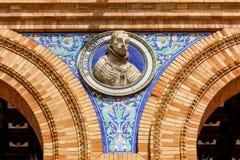 西班牙广场装饰 免版税库存图片
