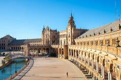 西班牙方形的塞维利亚 免版税库存照片