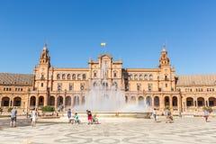 西班牙方形的塞维利亚 免版税库存图片