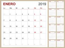 西班牙日历2019年 向量例证