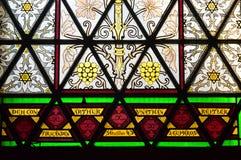 西班牙犹太教堂,布拉格,捷克 库存照片