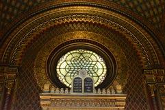 西班牙犹太教堂,布拉格,捷克 免版税库存图片