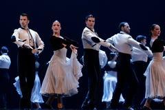 西班牙的全国芭蕾 免版税库存照片