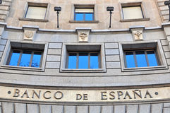 西班牙的银行 库存照片