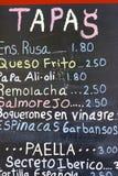西班牙菜单 库存照片