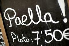 西班牙菜单 免版税库存图片