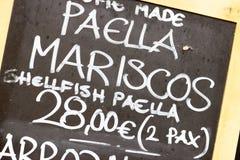 西班牙菜单 免版税库存照片