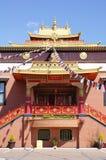 西藏人Thrangu修道院,里士满,加拿大 免版税库存照片