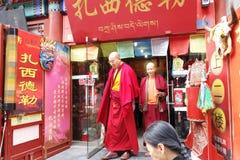 西藏修士喇嘛 免版税图库摄影