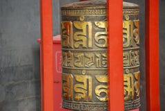 西藏地藏车 图库摄影
