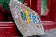 西藏祷告石头,查谟和克什米尔 库存照片
