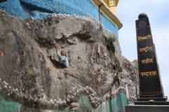西藏自由和独立纪念碑在西藏 图库摄影