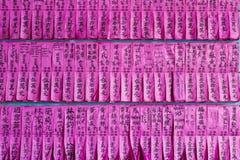 西贡,越南- 2018年2月13日-在桃红色葡萄酒纸写的人名字在Thien Hau塔,致力中国海godd 免版税图库摄影