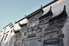 西迪,一个小古老村庄在安徽在黄色山附近的中国 免版税图库摄影