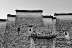 西迪,一个小古老村庄在安徽在黄色山附近的中国 库存照片