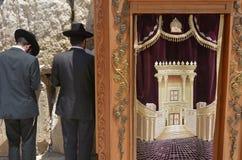 西部墙壁在耶路撒冷以色列 免版税库存照片