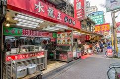 西门町,台湾的天场面 免版税库存照片