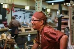 西龟食物市场京都日本 库存图片