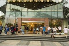 西贡中心高岛屋百货商店 库存照片