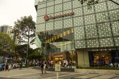 西贡中心高岛屋百货商店 免版税库存照片