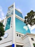 西贡贸易中心 免版税库存照片