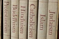 主要世界宗教 免版税库存照片