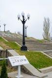 主要楼梯和一个交互式游览摊的看法历史纪念复合体的入口区域的 免版税库存照片