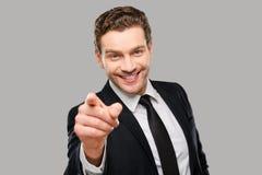 要看您的微笑! 免版税图库摄影